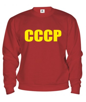Mikina - CCCP