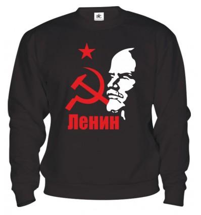 Mikina - Lenin