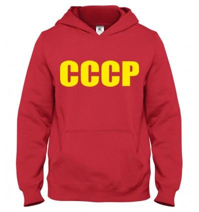 Mikina s kapucňou CCCP