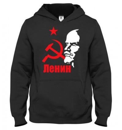 Mikina s kapucňou Lenin